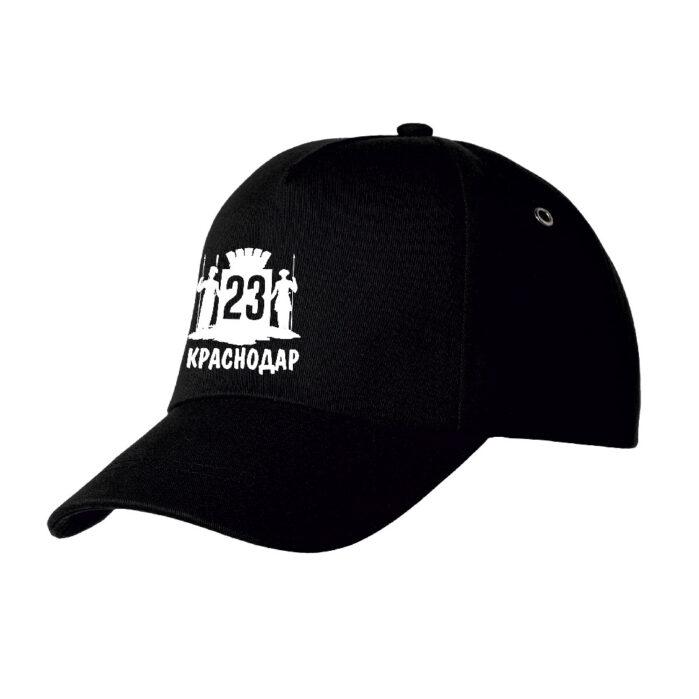 Бейсболка Краснодар 23 регион (чёрная) 55450