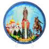 Тарелка 20 см Коллаж Екатерина 2, Памятник Казачеству и собор А. Невского 42248