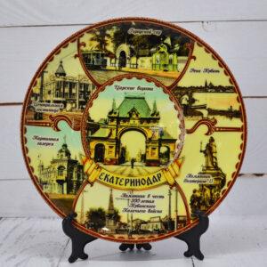 Тарелка 20 см Екатеринодар 56488