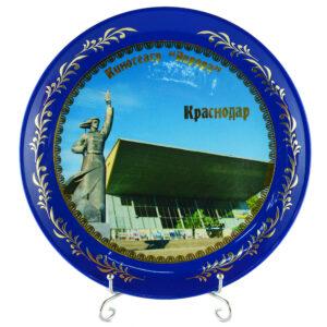 Тарелка 19 см Краснодар Аврора 42277