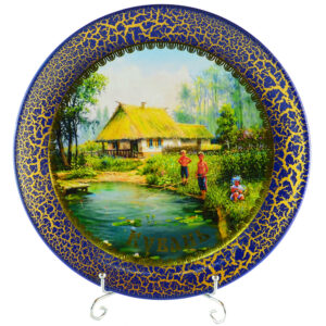 Тарелка 19 см Кубань Хата с рыбаками 42283