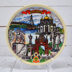 Тарелка Коллаж с мостом (рисованные) 49193