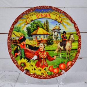 Тарелка Казаки хутор игра на баяне Кубань 55476