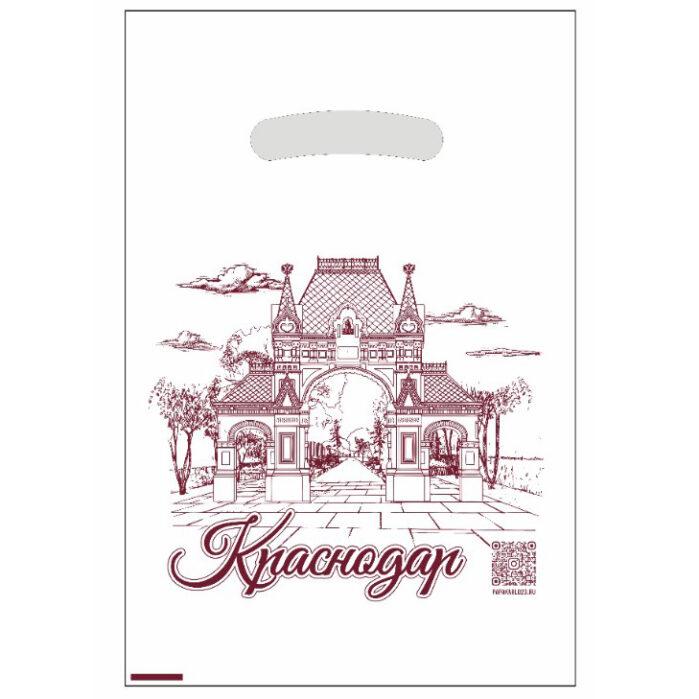 Пакет Краснодар 20*30 см 55461