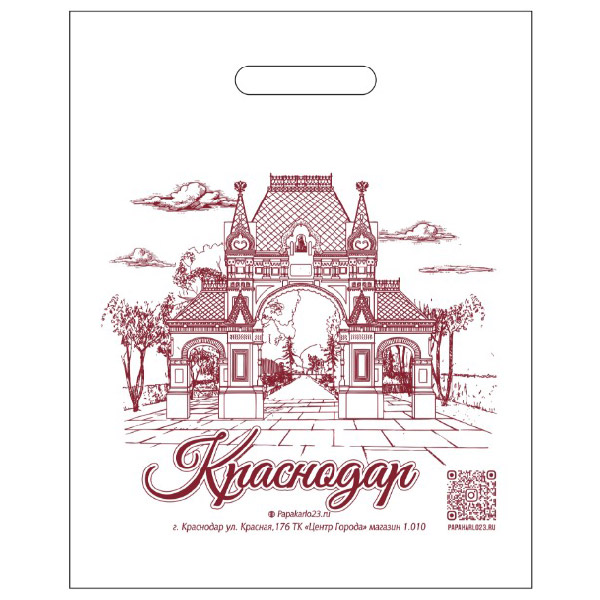 Пакет Краснодар 40*50 см 55229