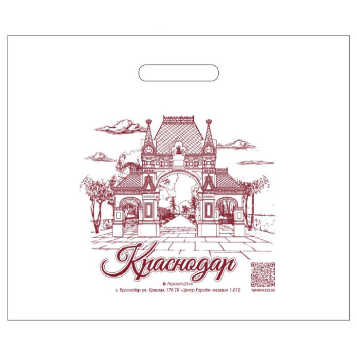 Пакет Краснодар 50*60 см 55230