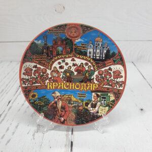 Тарелка Краснодар Коллаж красный 10 см 45641