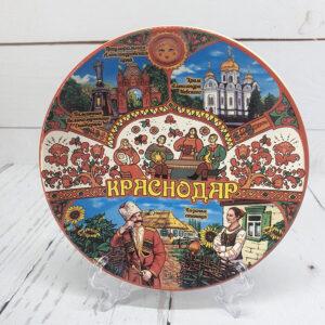 Тарелка Краснодар Коллаж красный 12 см 45644