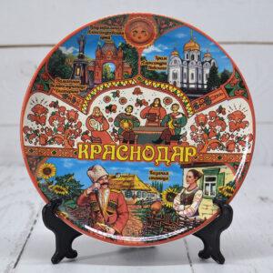 Тарелка Краснодар Коллаж красный 15 см 45647