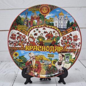 Тарелка Краснодар Коллаж красный 20 см 45650