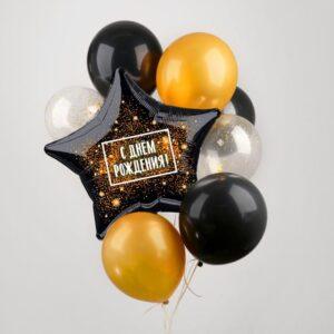 Букет из шаров «Чёрное золото», звезда, с наполнением, латекс, фольга, набор 7 шт. 54483