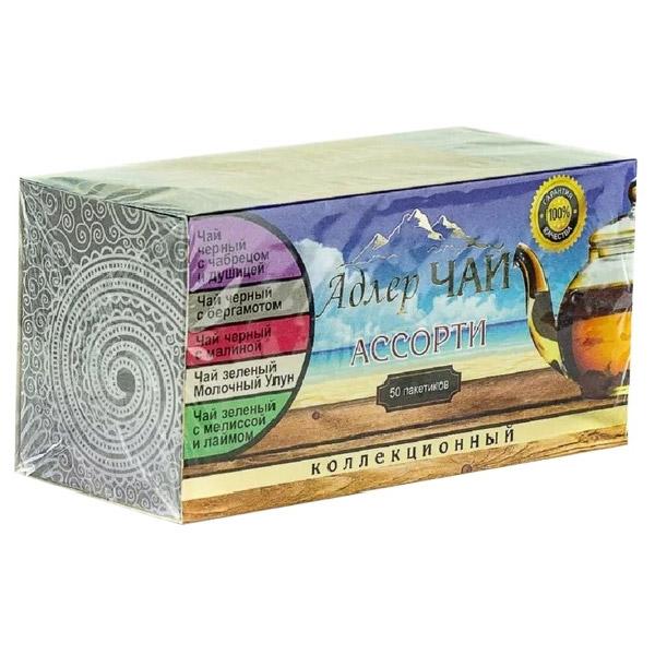 Чай ассорти 50 пакетиков 2 гр. 53225
