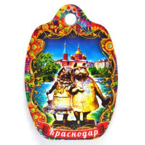 Магнит доска Краснодар Собачки на фоне города 48014