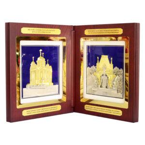Складень в деревянном футляре Арка и собор А.Невского 42129