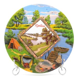 Тарелка Отдых на природе - Река 50265