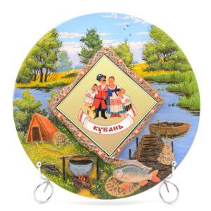 Тарелка Отдых на природе - Казачья семья 50264