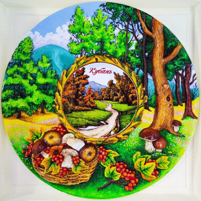 Тарелка Грибы - Тропинка в лесу Кубань 57271
