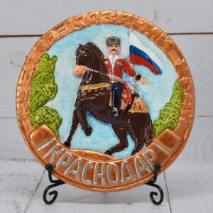 Тарелка Краснодар 47978