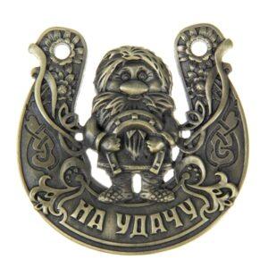 """Подкова """"На удачу"""" 30458"""