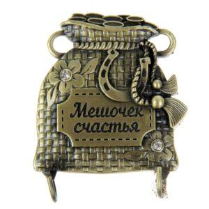 """Ключница """"Мешочек счастья"""" 18175"""