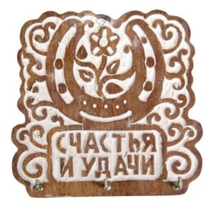 "Ключница ""Счастья и удачи"" дерево 18237"