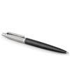 Гелевая ручка Parker Jotter Premium - Tower Grey Diagonal CT 2020644 32483