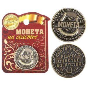 Монета На удачу 16416