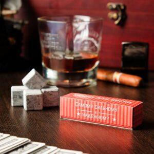 """Камни для виски """"Самому сильному и надёжному. Грузовой контейнер"""", 4 шт 55962"""