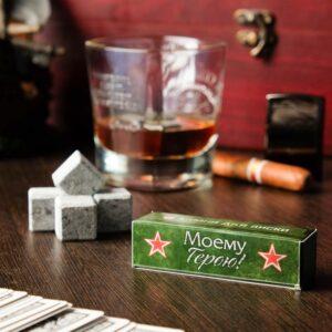 """Камни для виски """"Моему Герою! Аптечка"""", 4 шт 48377"""