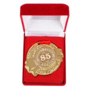 """Медаль в бархатной коробке """"С Юбилеем 85"""" 49265"""