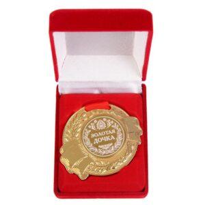 """Медаль в бархатной коробке """"Золотая дочка"""" 49268"""