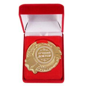"""Медаль в бархатной коробке """"Лучший доктор"""" 49270"""