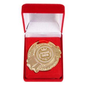 """Медаль в бархатной коробке """"Лучший папа"""" 46272"""