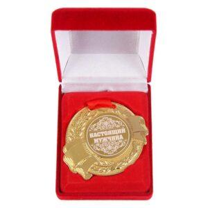 """Медаль в бархатной коробке """"Настоящий мужчина"""" 46276"""