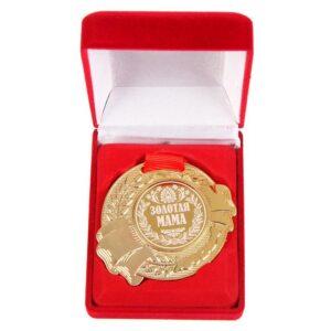 """Медаль в бархатной коробке """"Золотая мама"""" 46279"""