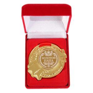 """Медаль в бархатной коробке """"Золотой папа"""" 46280"""