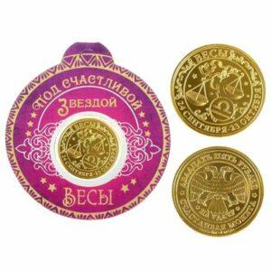 "Монета знак зодиака ""Весы"" 16389"