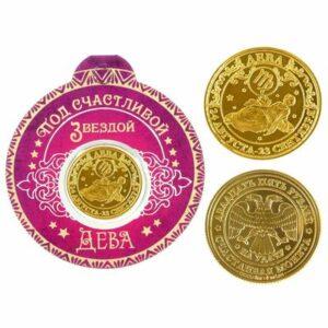"""Монета знак зодиака """"Дева"""" 16391"""