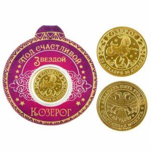 """Монета знак зодиака """"Козерог"""" 16392"""