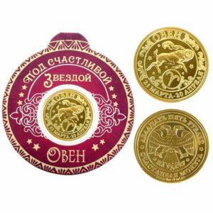 """Монета знак зодиака """"Овен"""" 16394"""