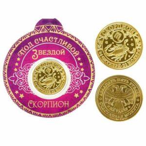 "Монета знак зодиака ""Скорпион"" 16397"