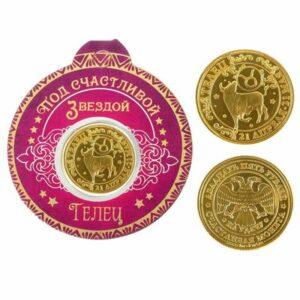 "Монета знак зодиака ""Телец"" 16399"
