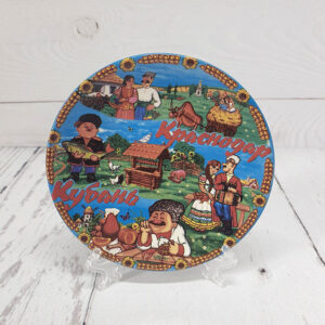 Тарелка Краснодар - Кубань 10 см 48639