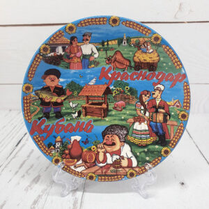 Тарелка Краснодар - Кубань 12 см 48640