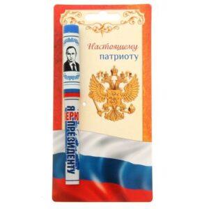 """Ручка на открытке """"В.В. Путин. Верю президенту"""" 42398"""