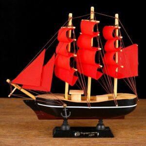 Корабль «Трёхмачтовый», борта чёрные с белой полосой, алые паруса 52111