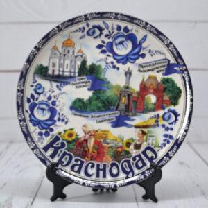 Тарелка Краснодар Коллаж гжель цв. 20 см 48646