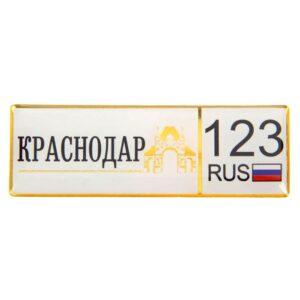 Магнит 123 регион Краснодар 40577