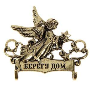 """Ключница """"Берегу дом"""" 42415"""
