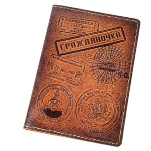 """Обложка на паспорт """"Гражданочка"""" 45545"""